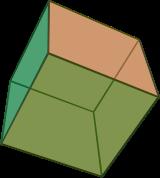 160 pixels-Hexahedron.svg